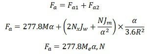 tractive-effort-equation-8